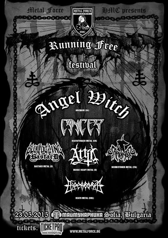 news_Running Free Fest_poster