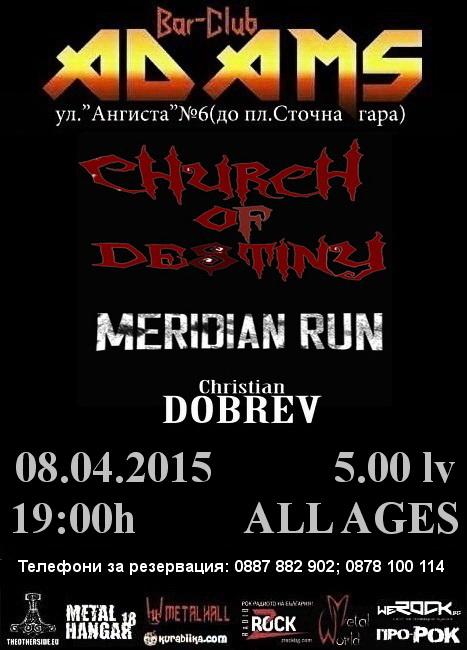 news_adams_2015_04_08_church-of-destiny