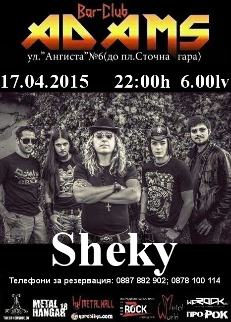 news_adams_2015_04_17_sheky