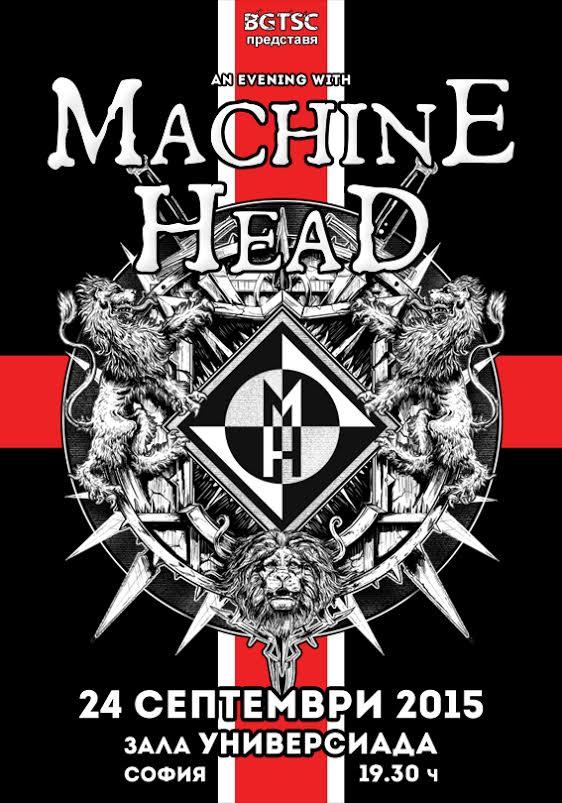 news_Machine Head_Sofia_poster1
