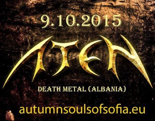 news_autumn_aten