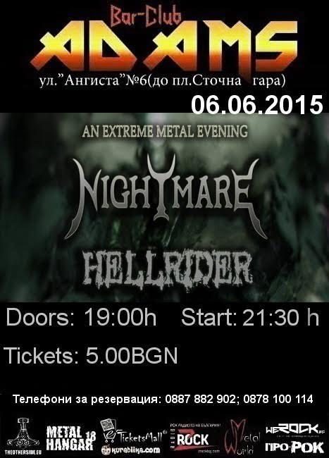 news_adams_2015_06_06_nightmare_hellrider