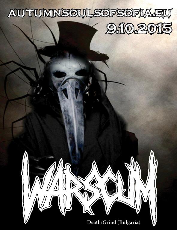 news_autumn_warscum