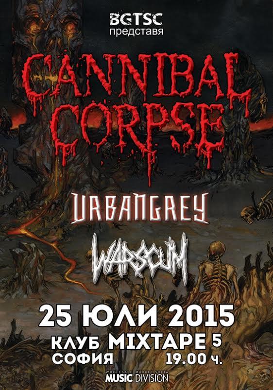 news_Cannibal Corpse_poster_Sofia