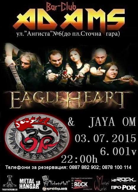 news_adams_2015_07_03_eagle-heart