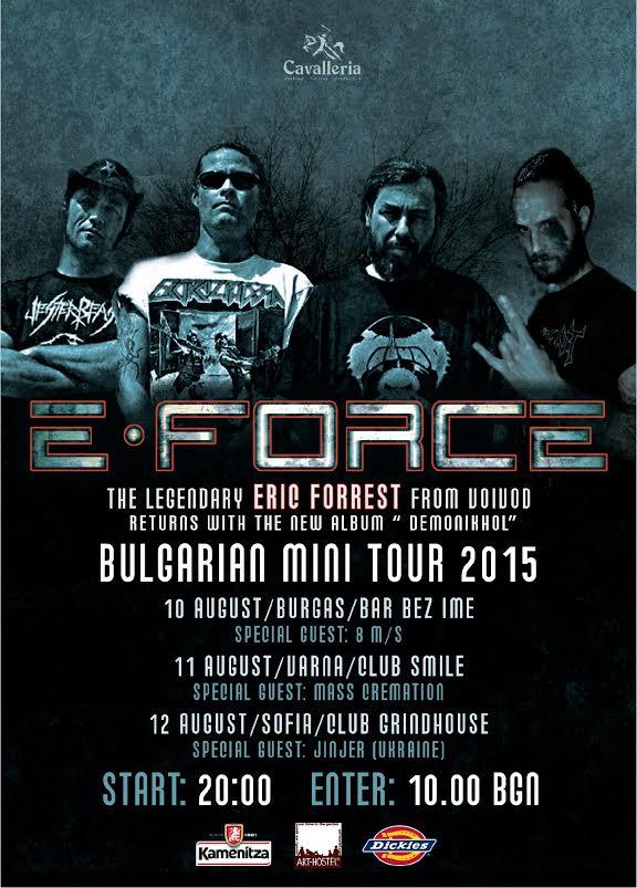 news_e-force_tour