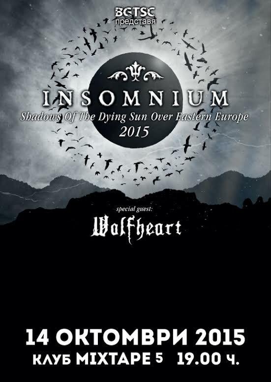 news_insonmium_poster