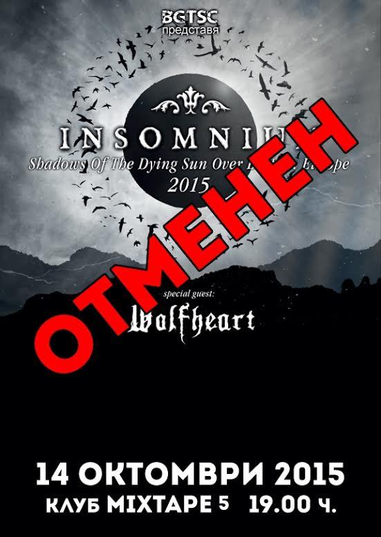news_insonmium_poster_cancel