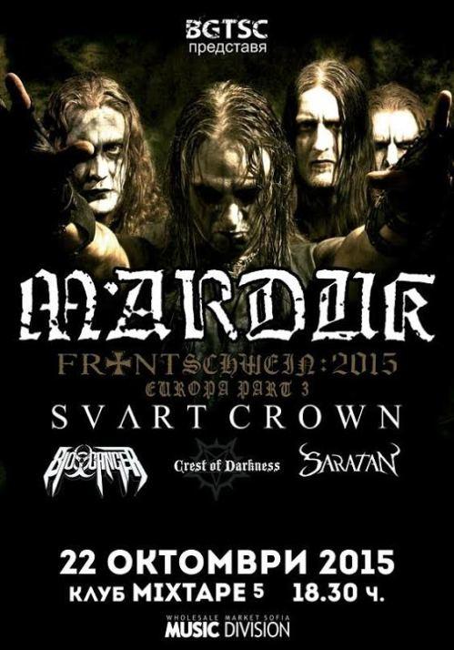 news_marduk_sofia_poster
