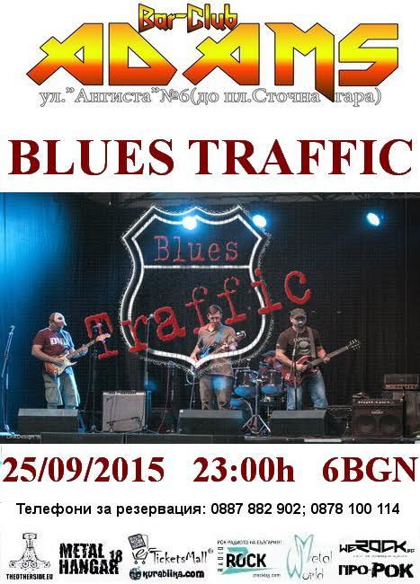 news_adams_2015_09_25_blues-traffic