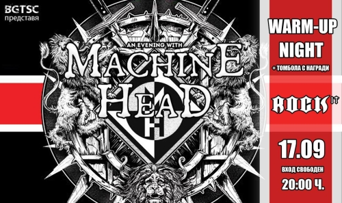 news_machine-head_warm-up_2