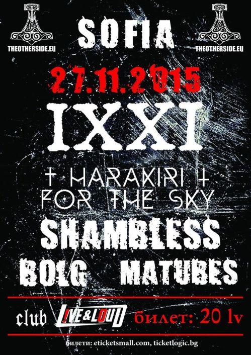 news_ixxi_harakiri_poster
