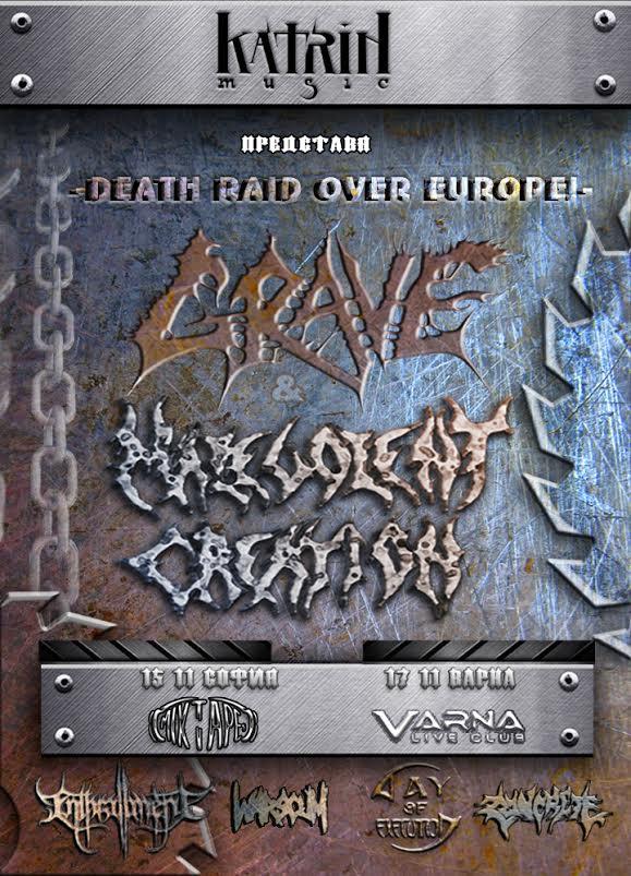 news_malevolent-creation_grave_poster