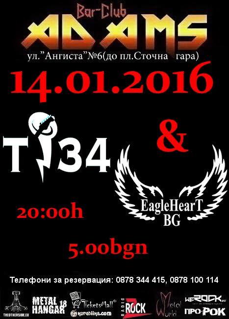 news_adams_2016_01_14_T34
