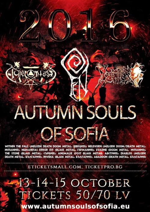 Autumn Souls Of Sofia Festival 2016