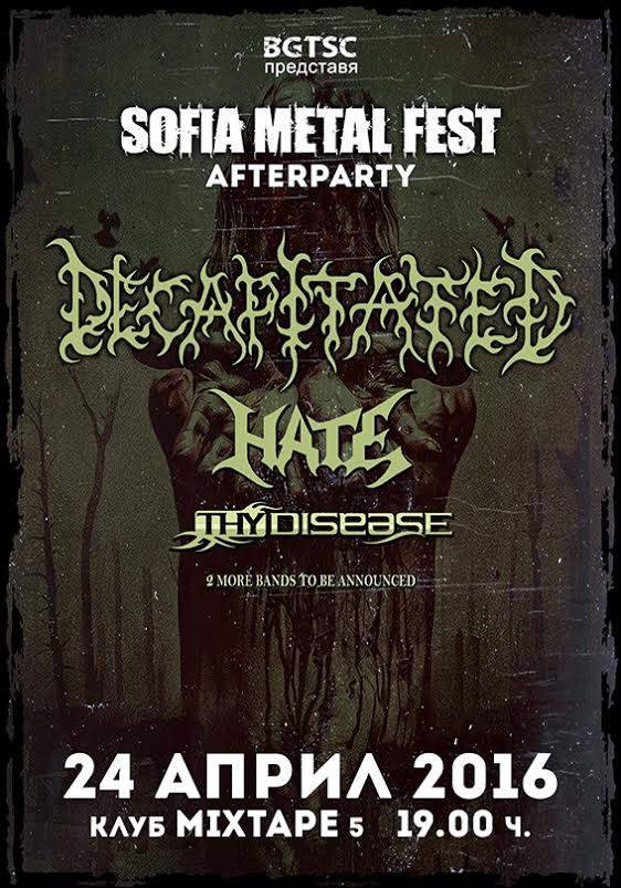 Decapitated and Hate live in Sofia