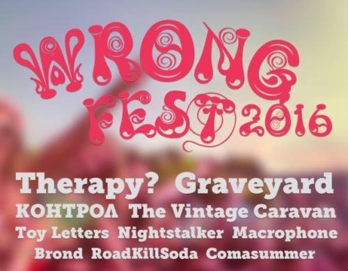 Wrong Fest 2016