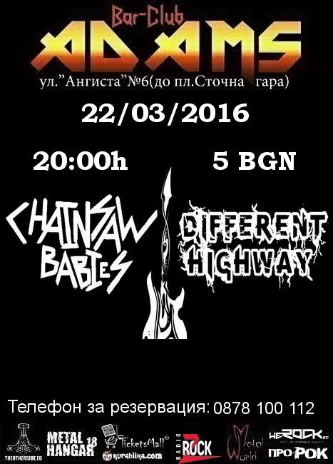Chainsaw Babies и Different Highway в Адамс