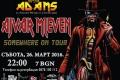 Трибют на Iron Maiden с Ajvar Mleven
