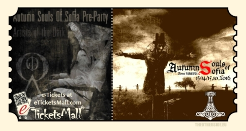 Combo ticket for Autumn Souls Of Sofia 2016 and festival pre-party