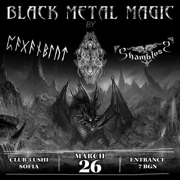 Paganblut, Bolg and Shambless in Black Metal Magic