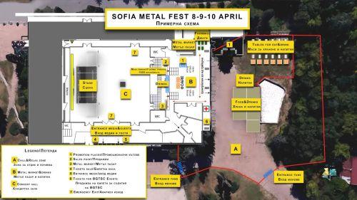 Sofia Metal Fest 2016 - разположение