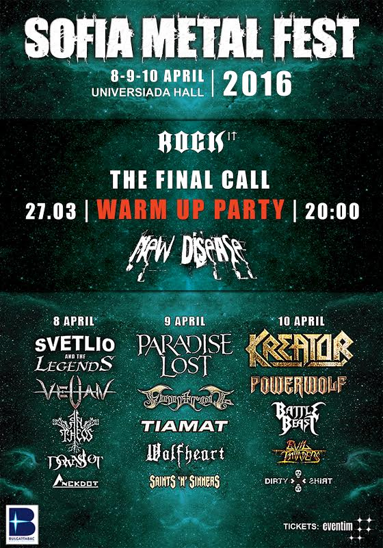 Sofia Metal Fest 2016 Warm Up Party