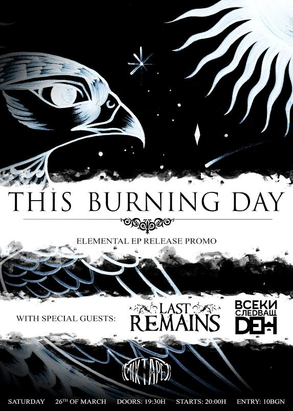 This Burning Day EP live promotion