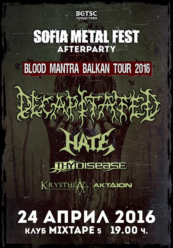 Decapitated and Hate in Sofia