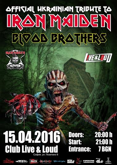 Iron Maiden Tribute by Blood Brothers