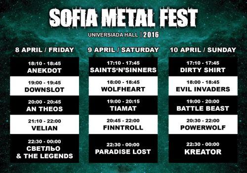 Sofia Metal Fest 2016 Running Order