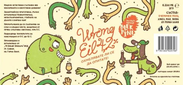 Wrong Fest Beer