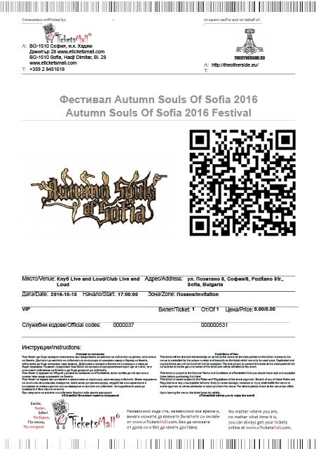 Ticket for Autumn Souls Of Sofia 2016