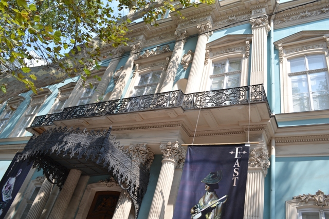 Музей на западните и източни изкуства