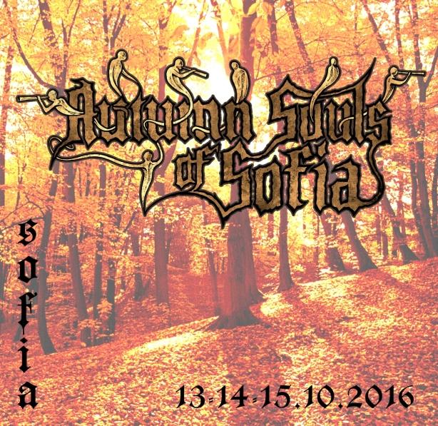Autumn Souls Of Sofia 2016