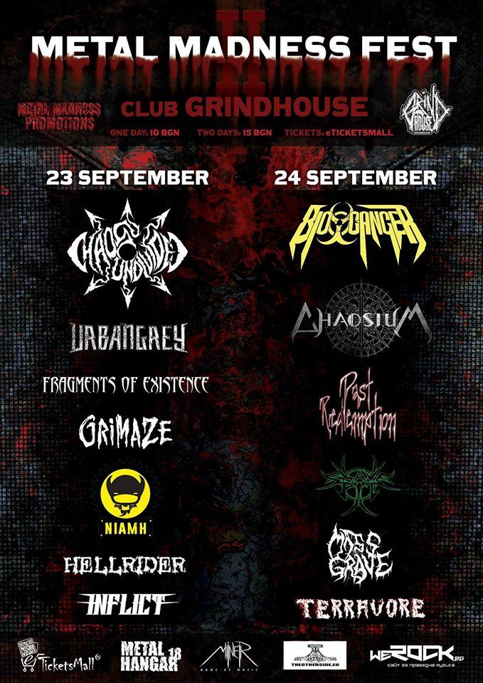 Metal Madness Fest