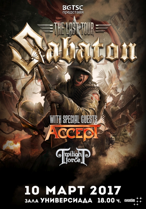 Sabaton, Accept and Twilight Force live in Sofia