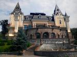 Киевский государственный театр кукол