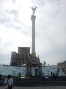 Майдан Незалежности - хероям сала