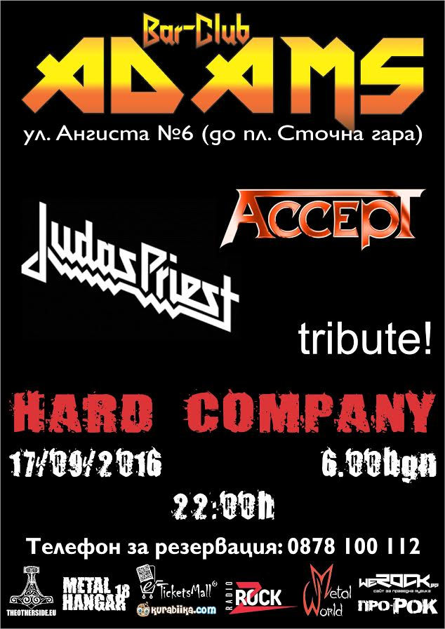 Accept and Judas Priest tribute