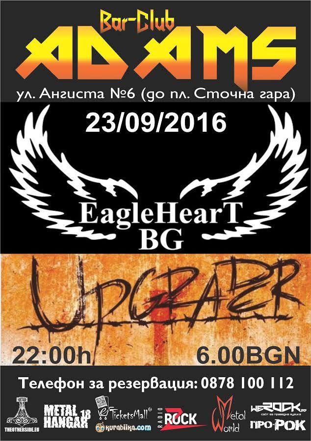Eagle Heart & Upgrader live in Adams