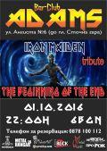 Iron Maiden tribute