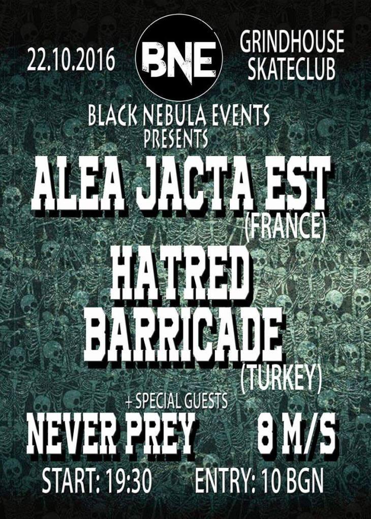 Alea Jacta Est и Hatred Barricade с концерт в София
