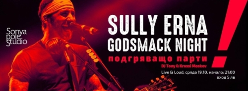 Godsmack Night