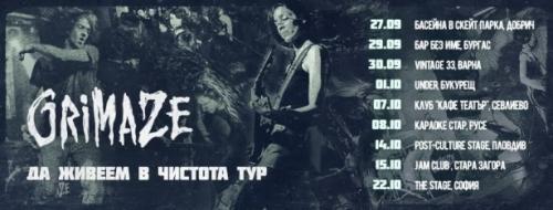 Grimaze Tour