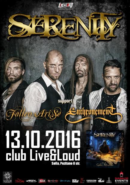 Serenity live in Sofia