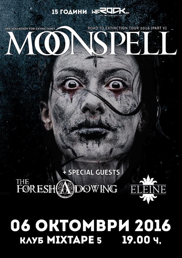 Moonspell live in Sofia