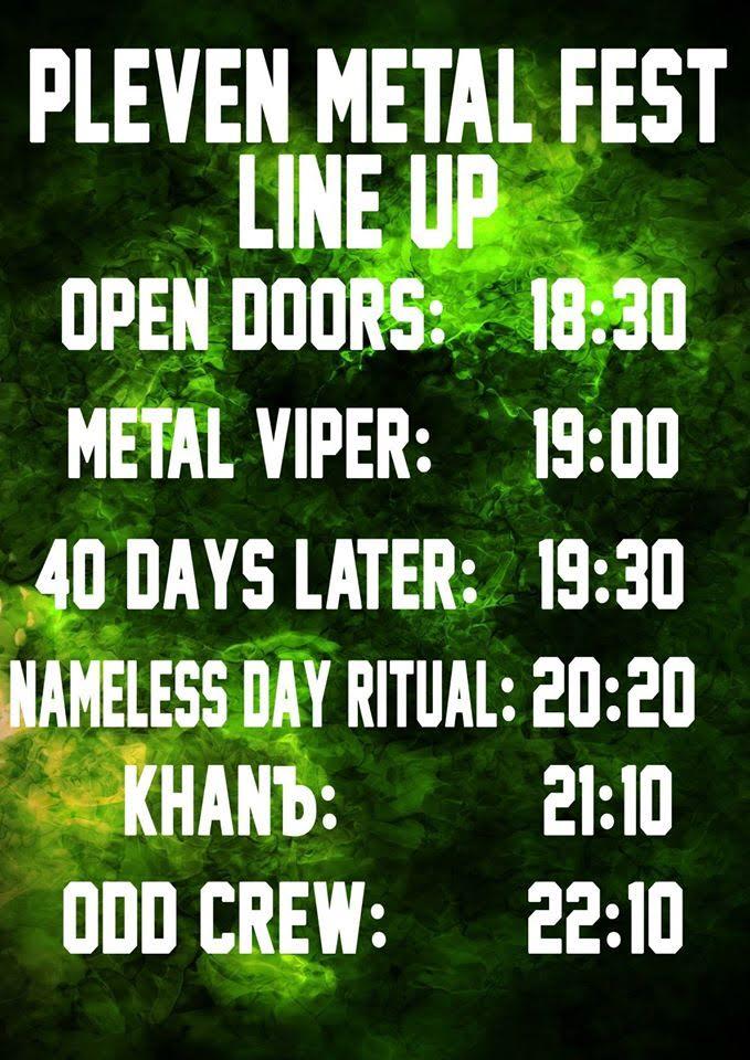 Pleven Metal Fest 2016