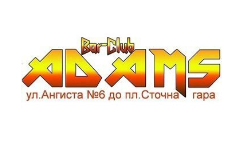 Бар клуб Адамс