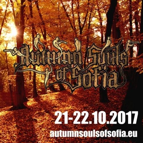 Autumn Souls Of Sofia 2017